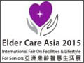 Elder Care Asia 2015 - International Fair on Facilities & Lifestyle for Seniors will be held on 26-18 November, 2015 at Kaohsiung Exhibition Centre, Taiwan.