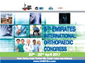 The 5th Emirates International Orthopaedic Congress 2017 on April 20-22, 2017 will be held in Dubai, U.A.E.
