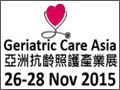 Geriatric Care Asia 2015 - Medical Exhibition & Conference on Gerontology & Geriatric Care will be held on 26-18 November, 2015 at Kaohsiung Exhibition Centre, Taiwan.