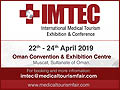 IMTEC 2019 on 22-24 April, 2019 at Oman Convention & Exhibition Centre (OCEC), Muscat, Sultanate of Oman.