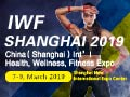 IWF Shanghai 2019 - Health, Wellness & Fitness Trade Show will be held from March 7-9, 2019, in Shanghai New International Expo Center, Shanghai, PR China.