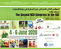 NCD2020 - The Second NCD Congress in the UAE on June 4-6, 2020 will be held in Dubai, U.A.E.
