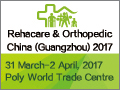 Rehacare & Orthopedic China 2017 (R&OC 2017) on March 31 - April 2, 2017 in Guangzhou, China.