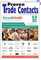 Proven Trade Contacts - February 2017 Edition