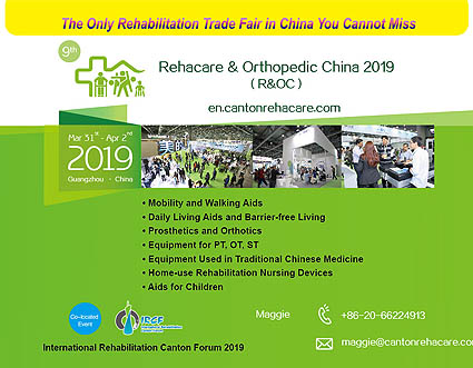 Welcome to visit Rehacare & Orthopedic China 2020 (R&OC 2020) which will be held on Feb. 28 to March 1, 2020 in Guangzhou, China.